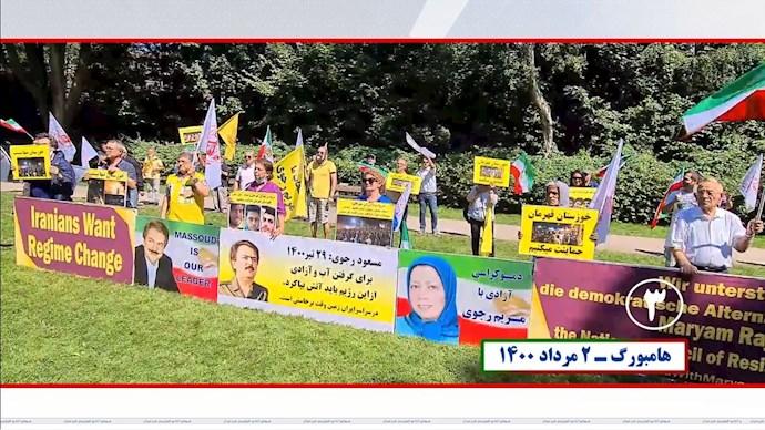 -تظاهرات یاران شورشگر در حمایت از قیام خوزستان و سایر شهرهای بپا خاسته - 2