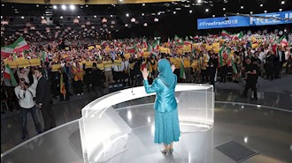 گردهمایی بزرگ ایران آزاد - آرشیو