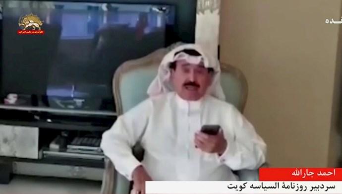احمد جارالله سردبیر روزنامه السیاسه کویت