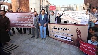 اعتراض مردم خوزستان به  بیآبی