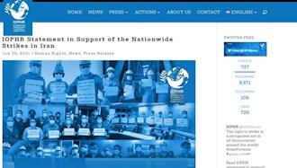 انجمن جهانی پاسداشت حقوق بشر