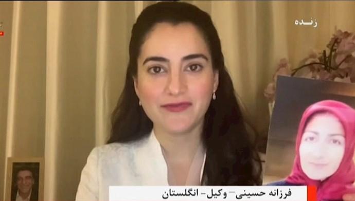 فرزانه حسینی - وکیل - انگلستان