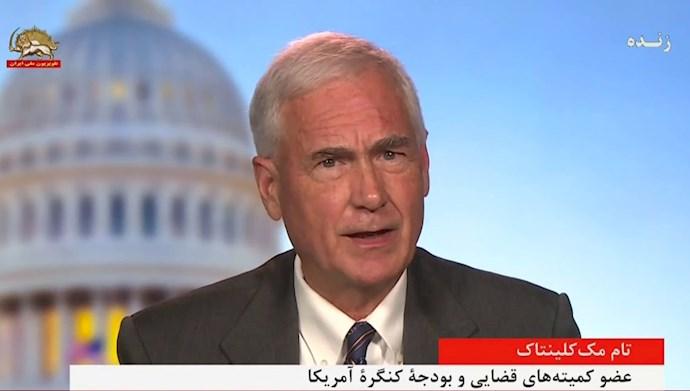 تام مک کلینتاک ـ عضو کمیتههای قضایی و بودجهٔ کنگره آمریکا