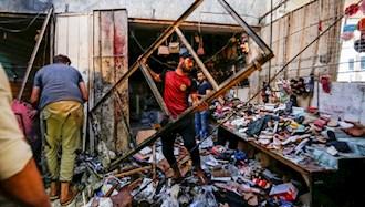 انفجار در شهرک صدر بغداد -۲۸تیر۱۴۰۰