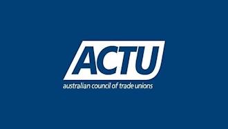 شورای اتحادیه های صنفی استرالیا (ACTU)