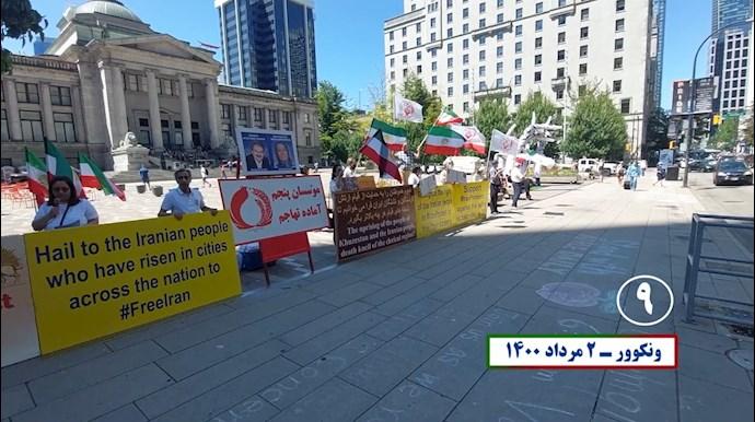 -تظاهرات یاران شورشگر در حمایت از قیام خوزستان و سایر شهرهای بپا خاسته - 8