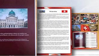 بیانیهٔ ۵۹تن از اعضای پارلمان فدرال سوئیس و پارلمان ژنو