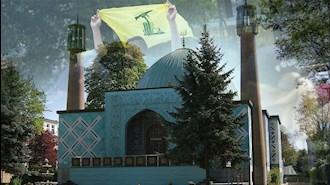 مرکز اسلامی هامبورگ - عکس از آرشیو
