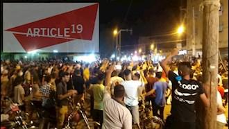 قیام خوزستان - سازمان حقوق بشری آرتیکل ۱۹ استفاده از قوه قهریه توسط رژیم علیه معترضان را محکوم کرد