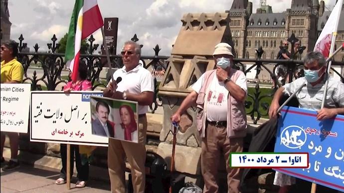 -تظاهرات یاران شورشگر در حمایت از قیام خوزستان و سایر شهرهای بپا خاسته - 12