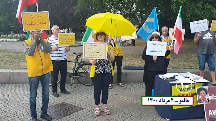 -تظاهرات یاران شورشگر در حمایت از قیام خوزستان و سایر شهرهای بپا خاسته - 9
