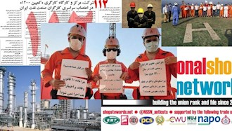 اعتصاب سراسری نفتگران
