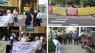 تجمع اعتراضی بازنشستگان صدا و سیما،مالباختگان کاسپین و رانندگان برونشهری