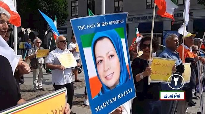 -تظاهرات یاران شورشگر در حمایت از قیام تشنگان خوزستان - 1