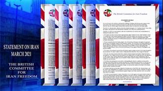بیانیهٔ ۱۰۳تن از نمایندگان هر دو مجلس انگلستان از همه احزاب در آستانهٔ گردهمایی جهانی ایران آزاد