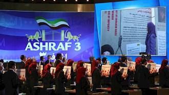 گردهمایی جهانی ایران آزاد ۱۴۰۰ - روز سوم
