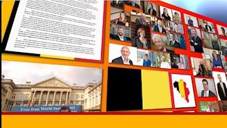 بیانیهٔ ۵۲تن از سناتورها، پارلمانترها و شهرداران بلژیک
