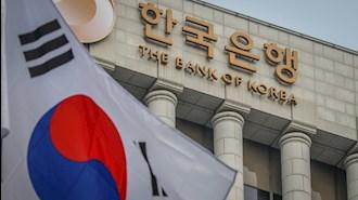 آزاد کردن قطرهچکانی پولهای رژیم از بانکهای کره جنوبی