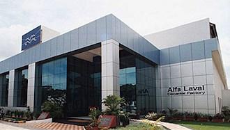 شرکت آلفا لاوال