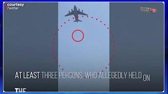 فاجعه سقوط دو نفر از هواپیما در افغانستان