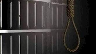زندان اوین واعدام قهرمانان مجاهد