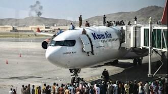 فرودگاه کابل - هجوم شهروندان افغانی برای خروج از کشور