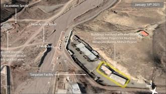 تصاویر ماهوارهای از فعالیتهای جدید هستهیی رژیم