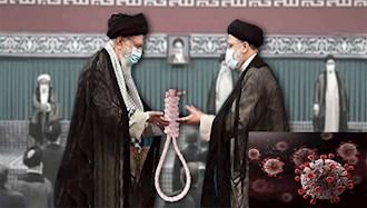 کرونا و  خامنهای و رئیسی مثلت مرگ