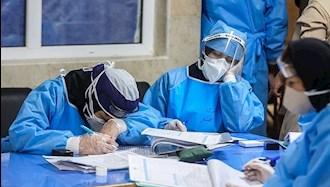 کمبود شدید کادر درمان در بیمارستانهای کشور