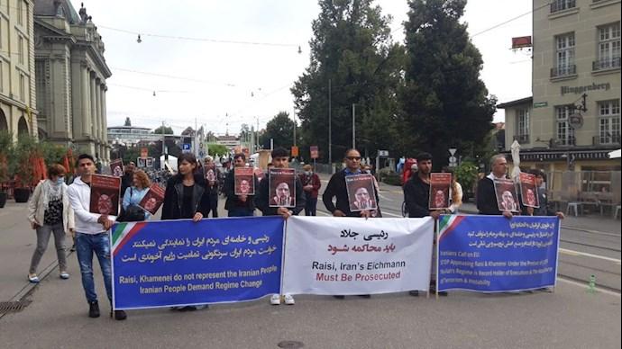 تظاهرات ایرانیان آزاده در برن سوئیس