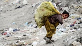 عمده مردم ایران در زیر خط فقر