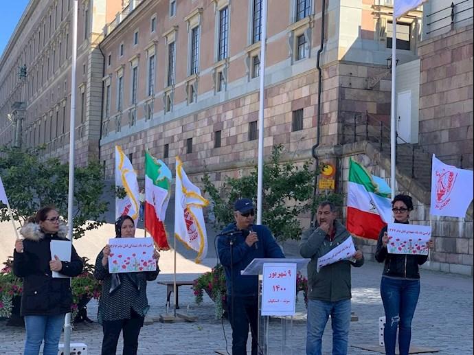 تظاهرات ایرانیان آزاده و بستگان مجاهدان سربهدار مقابل پارلمان سوئد -۹شهریور - 2