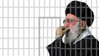 خامنهای جنایت پیشه، محاکمه در پیشه