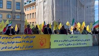 تظاهرات ایرانیان آزاده و بستگان مجاهدان سربهدار مقابل پارلمان سوئد -۹شهریور