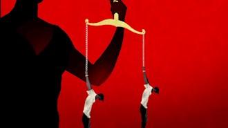 دولت شکنجه و کشتار