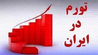 نرخ تورم در ایران