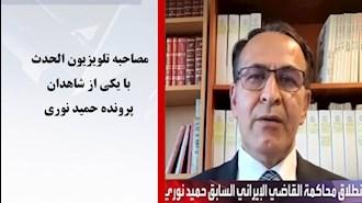رضا شمیرانی-زندانی سیاسی در زندانهای رژیم