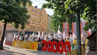 تظاهرات هواداران مجاهدین در برابر دادگاه