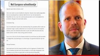 تئو فرانکن نمایندهٔ پارلمان بلژیک و وزیر پیشین مهاجرت
