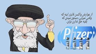 خواست مردم محاکمه خامنهای