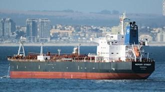 کشتی اسرائیلی که مورد حمله پهپادهای رژیم قرار گرفت