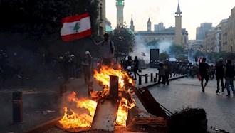 تظاهرات مردم لبنان در سالگرد انفجار بیروت
