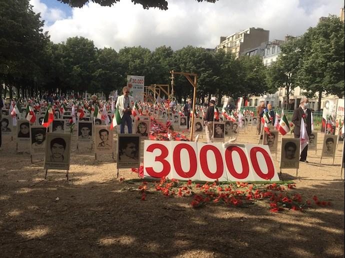 آکسیون اعتراضی هموطنان آزاده در پاریس - قتلعام زندانیان سیاسی - 0