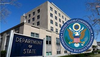 کمیسیون آمریکا برای آزادیهای بینالمللی