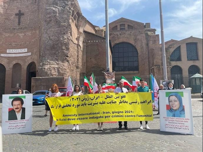 -رم، ایتالیا: تظاهرات هموطنان آزاده برای محاکمه آخوند ابراهیم رئیسی - ۱۲ مرداد