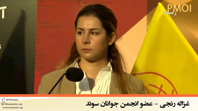 غزاله رنجی عضو انجمن جوانان سوئد