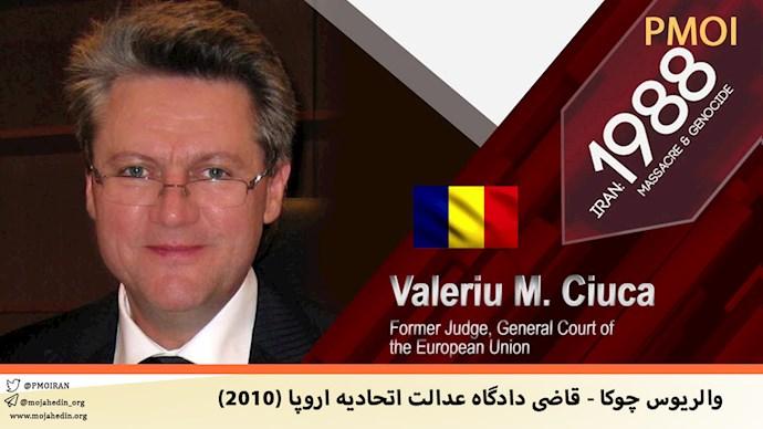 والریوس چوکا - قاضی دادگاه عدالت اتحادیه اروپا (۲۰۱۰)