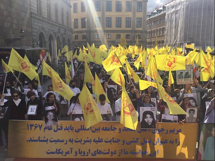 تظاهرات ایرانیان آزاده در سوئد بهمناسبت سی و سومین سال قتلعام زندانیان سیاسی در ایران - اول شهریور ۱۴۰۰ - 0