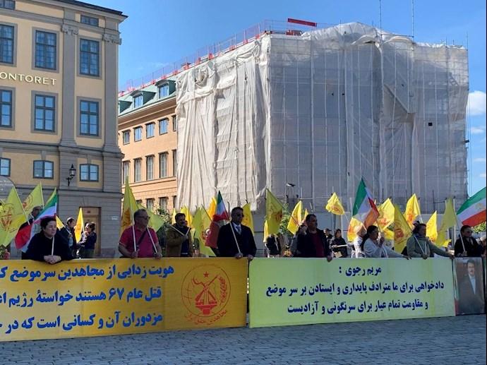 تظاهرات ایرانیان آزاده و بستگان مجاهدان سربهدار مقابل پارلمان سوئد -۹شهریور - 0