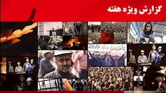 گزارش ویژه هفته- کارنامه هشت ساله روحانی
